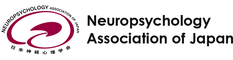 Neuropsychology Association of Japan